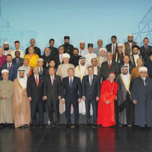 A group of religious leaders from around the world gathered in Kazakhstan to talk about peace and faith.